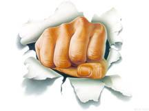 fist small